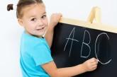 איך לגרום לילד להשתפר בקריאת האנגלית שלו